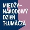 miniatura Spotkanie z tłumaczem Piotrem Florczykiem, laureatem nagrody Found in Translation 2016